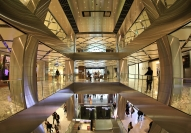 Anna Pha Upmarket Shopping Centre